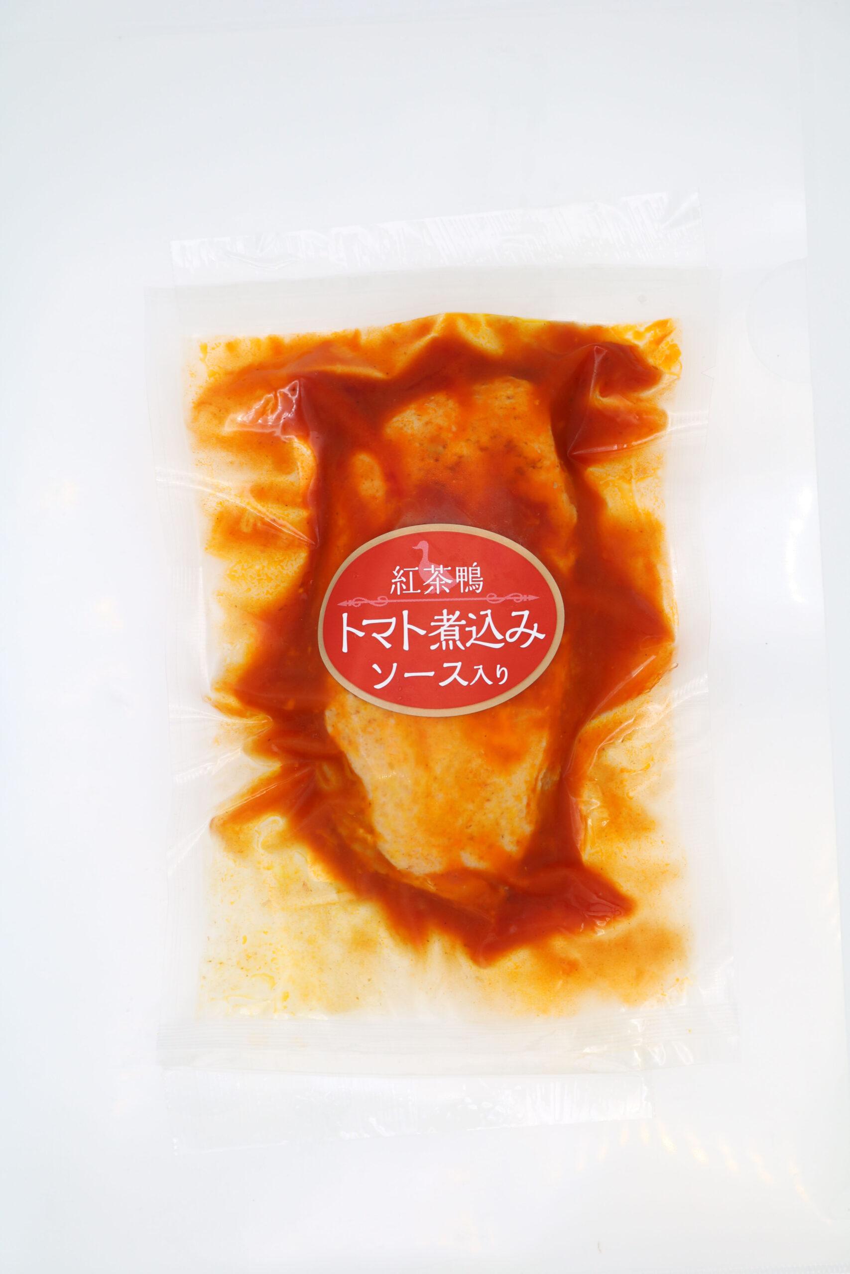紅茶鴨トマト煮込みソース入り