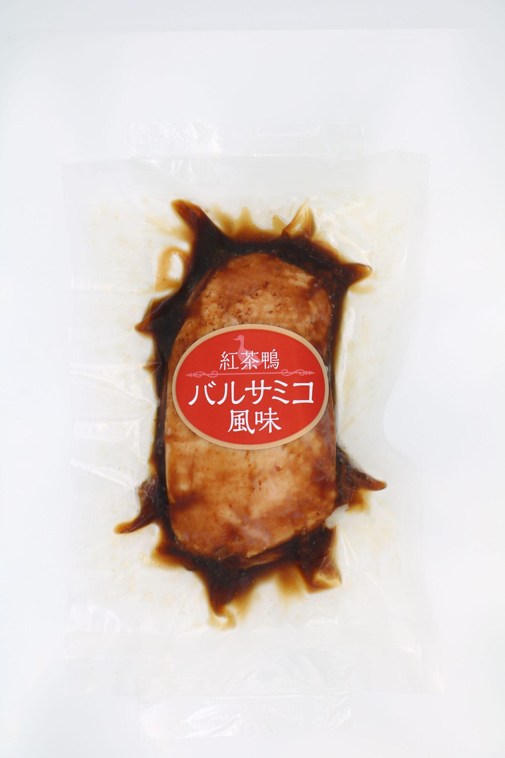 紅茶鴨バルサミコ風味